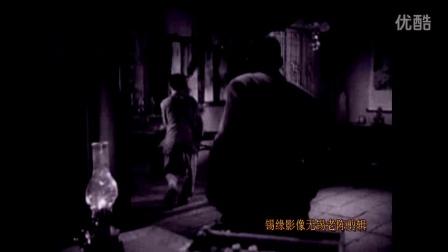 5.演员 方化 在电影 平原游击队 两家人 中饰演正反人物的精彩片段
