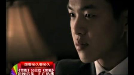 《黑狐》甘肃文化影视频道宣传片