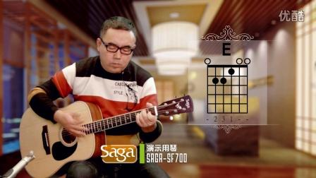 赵雷《我们的时光》吉他弹唱