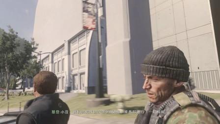 使命召唤11【高级战争】流程02
