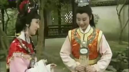 越剧小品《宝黛圆梦》单仰萍、钱惠丽