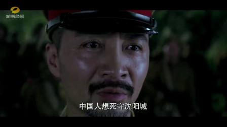 20151009 湖南经视730剧场《山河同在》全国首播宣传片