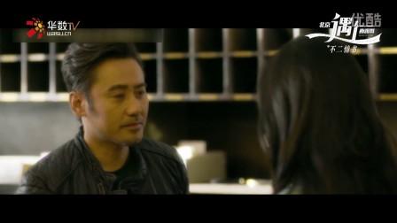 20160421《北西2》杭州宣传 吴秀波为练腹肌饿肚子