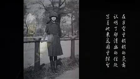 [纪录片]梁思成与林徽因01父亲