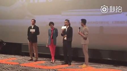 20160422 吴秀波《北京遇上西雅图2》上海百丽宫首映 对角色的理解
