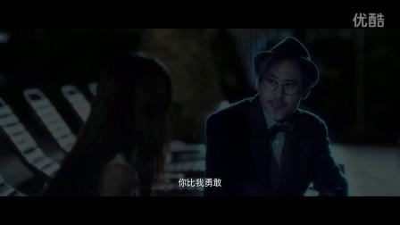 20160425《北西2》终极预告 4月29日汤唯吴秀波再续情缘