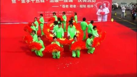金宇—任城区金婚大典下集