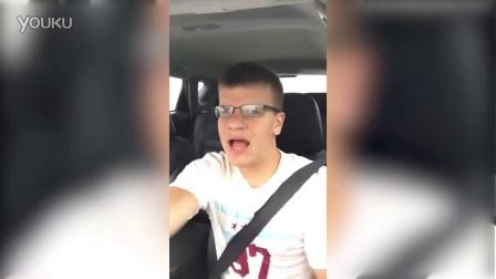 小伙开车唱歌 结果撞到高音