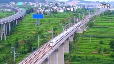 贵州省都匀市航拍视频_标清