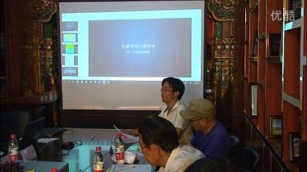 第十五期明轮讲坛 刘国威  台湾故宫博物院图书文献处副研究员