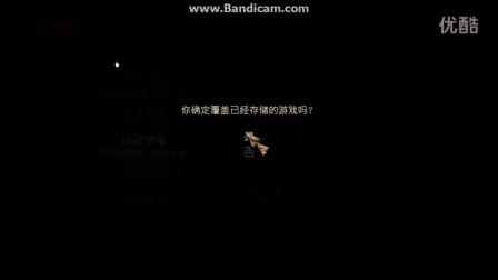 【群影解说】寂静岭5归乡 娱乐解说 第一期