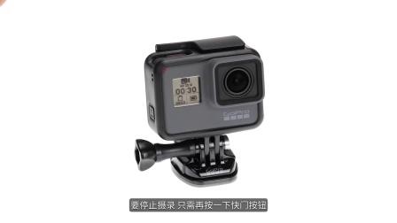 GoPro教程:HERO5 Black快速入门-拍摄照片与视频