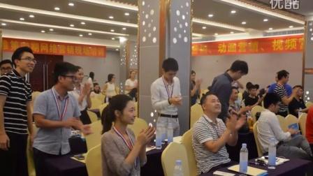 郑俊雅网络营销专家微信营销现场培训会