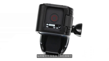 GoPro教程:HERO5 Session高级设置