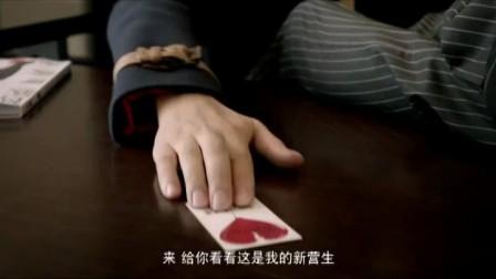 20120911 吴秀波主演之因情圆缺