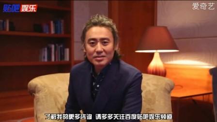 20160425 贴吧娱乐-和娱乐频道一起关注吴秀波北京遇上西雅图2
