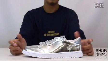 Air Jordan 1 Low Retro Pinnacle 'Metallic Silver' 实物细节近赏