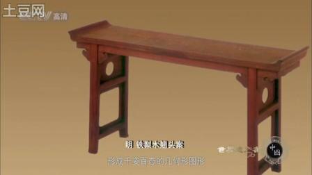 世界遗产在中国27明清故宫 (下)