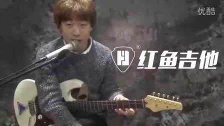 吉他教学音阶练习2