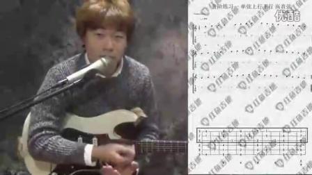 吉他教学音阶练习1