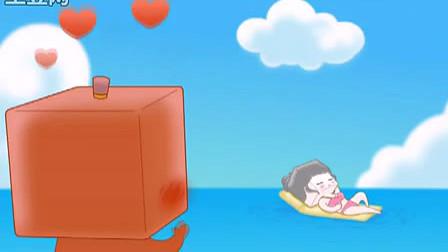 张小盒海上艳遇记