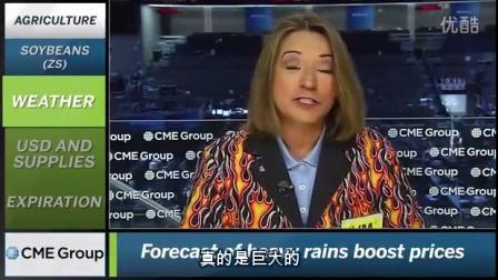 芝商所市场评论- 财经视频 2016 年10月21 (晚)