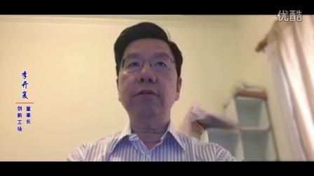 创新工厂董事长李开复老师寄语
