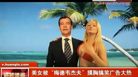 广告大热www.lingbu.com.cn
