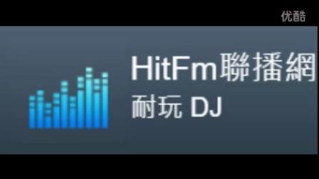 【百度邓紫棋吧】Hit Fm音频访谈