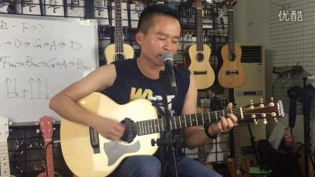 庞龙《兄弟抱一下》吉他弹唱 叶冠星