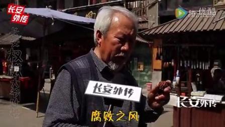 最牛老大爷一分钟采访,说出了大半中国的婚姻现状