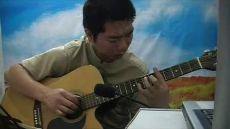 吉他独奏《栀子花开》