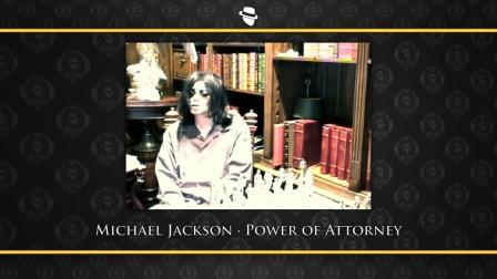 Michael Jackson授权 Dieter Wiesner录像