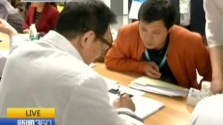 江苏省人民医院开启史上最大义诊 新大楼首度揭开神秘面纱 161026 新闻360