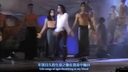 《行星地球》特别版中文视频