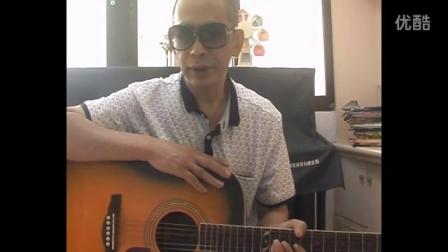 《兰花草》吉他弹唱教学一点通第1课