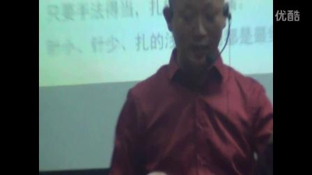 中医教学-刘吉领新一针疗法治疗腰痛