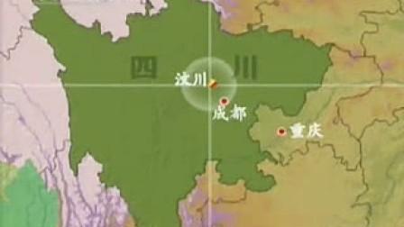 四川电视台记者称大厦楼上玻璃被震落