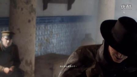 海哥《战地1》战役实况第10期传令兵的故事下