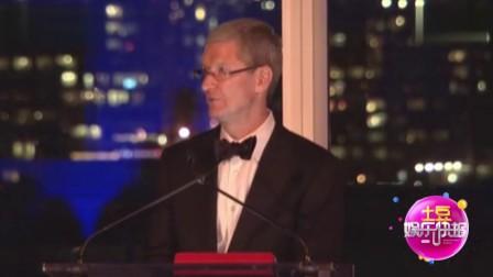 苹果公司CEO蒂姆·库克 发文承认自己是同性恋