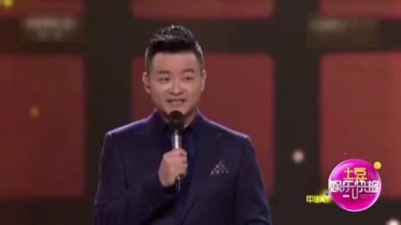 央视李佳明主持节目惹争议 网友:捐钱换人
