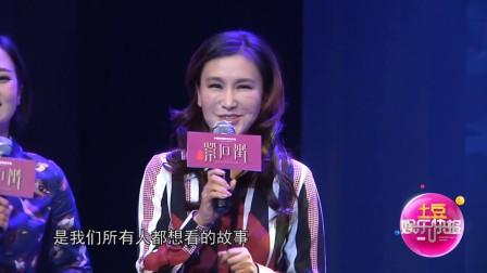 王茜力挺老友音乐剧  《紫石街》打造有体温的潘金莲
