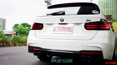 BMW 328i STONE Exhaust Catless Down pipe 直管當派全段 遙控閥門