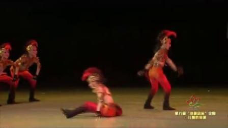 幼儿园获奖成品舞蹈 小马奔腾 第八届小荷风采舞蹈大赛