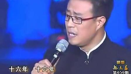 白燕升《程婴救孤》豫剧选段_标清