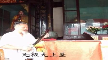 爱剪辑-秦琴伴唱云乐歌(带字幕)_标清