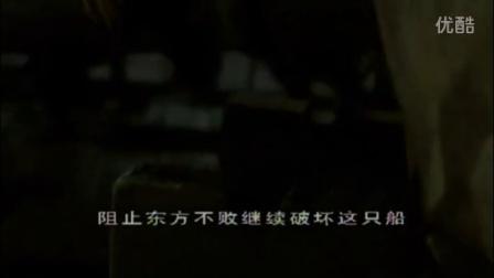 爱剪辑-东方不败之风云再起2(2)
