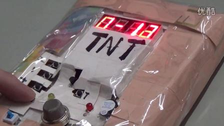 赣南师范大学科技学院综合设计- 烟雾探测与声光报警