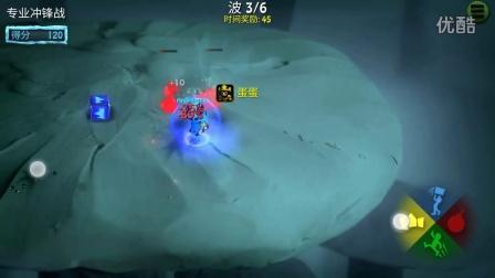 手游《炸弹小分队》试玩 这是一个堪比基佬大乱斗的游戏