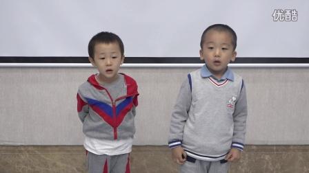周二政务区白洋老师主持班【第五课】5